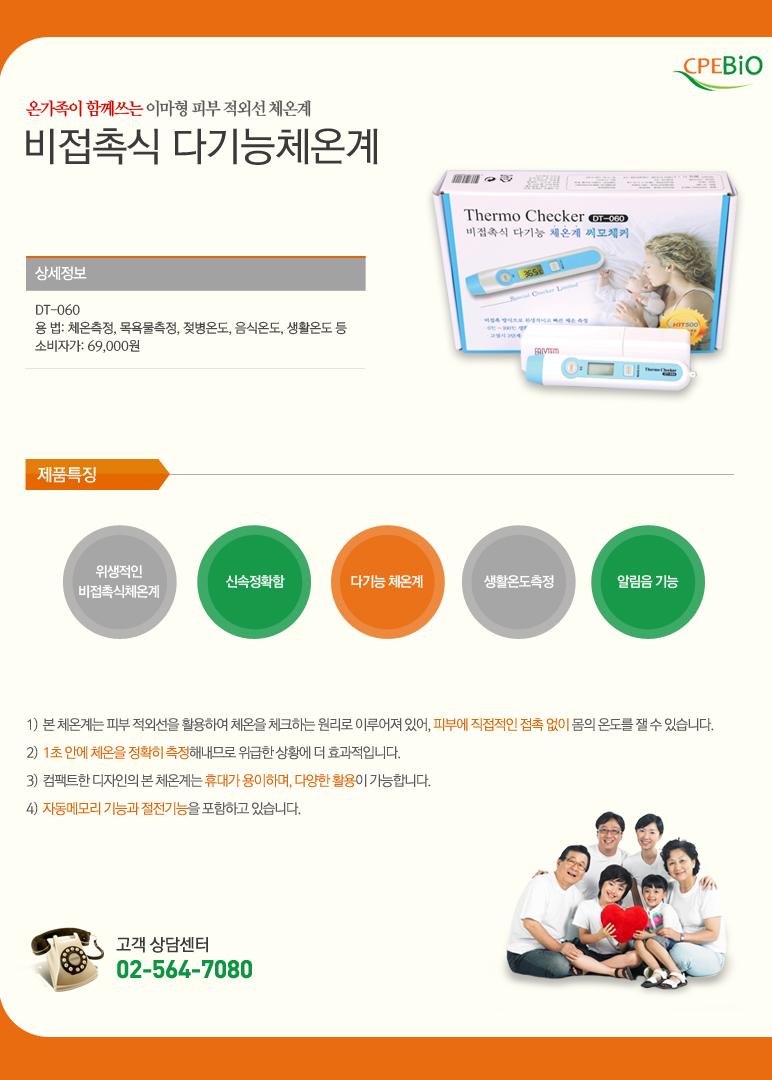 product_15.jpg